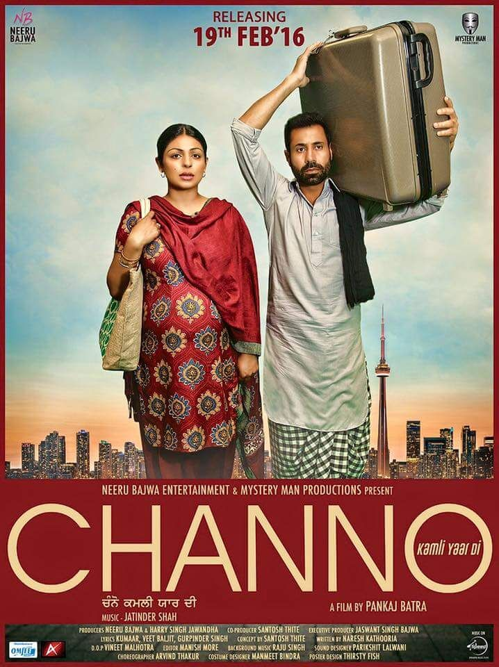 channo-poster