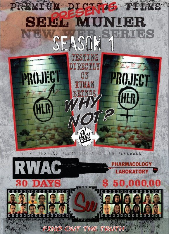 project-hlr-poster
