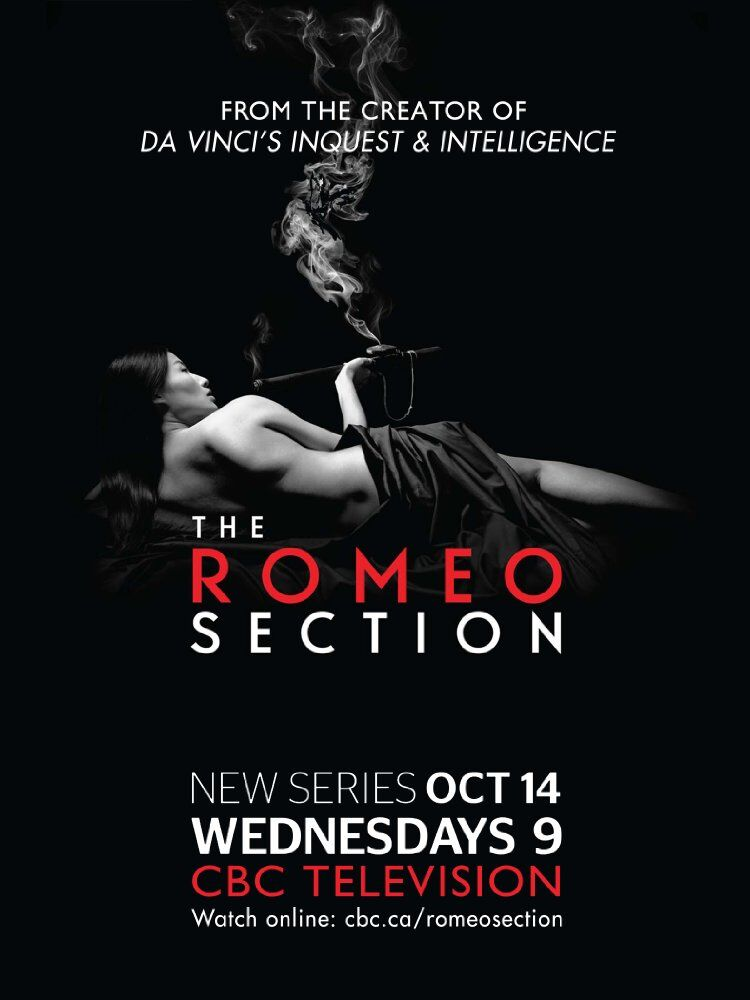 romeo-section-poster